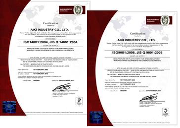 iso_Certificate.jpg